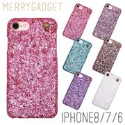 【MERRYGADGET】Glitter Chain 3way iPhoneケース [iPhoneX/8/7/6対応] (全6色)