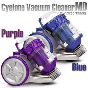 サイクロンバキュームクリーナーMD 紫 MD-1602-PA