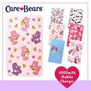 【Care Bears】モバイルチャージャー (6color)[4000mAh]