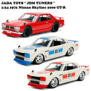 JADATOYS 1:24 JDM TUNERS  1971 Nissan Skyline 2000 GT-R ミニカー