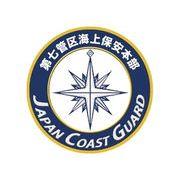彫金アート 新彫金ステッカー 海上保安庁第七管区海上保安本部