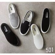 【親子でお揃いコーデ可】【日本製】アサヒ501