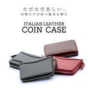 ILCAMOイタリア革コインケース