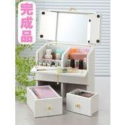 完成品 三面鏡 コンパクトメイクボックス ホワイト 661SA-WH