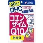 DHC コエンザイムQ10 包接体 60日分