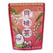 月桃(サンニン)茶 15g(3g×5P)