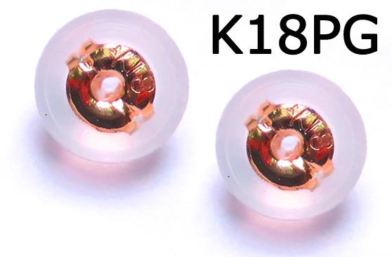 K18PG(18金ピンクゴールド)シリコンダブルロックピアスキャッチ10ペアセット Wロックピアスキャッチ