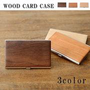 木製カードケース/sb-wal-013