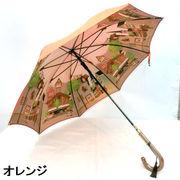 【日本製】【雨傘】【長傘】甲州産裏ホグシ織中世の街柄軽量軽量日本製ジャンプ傘