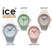 S) 【アイスウォッチ】 001063 腕時計 アイス グラム パステル ICE GLAM PASTEL 全5色 レディース