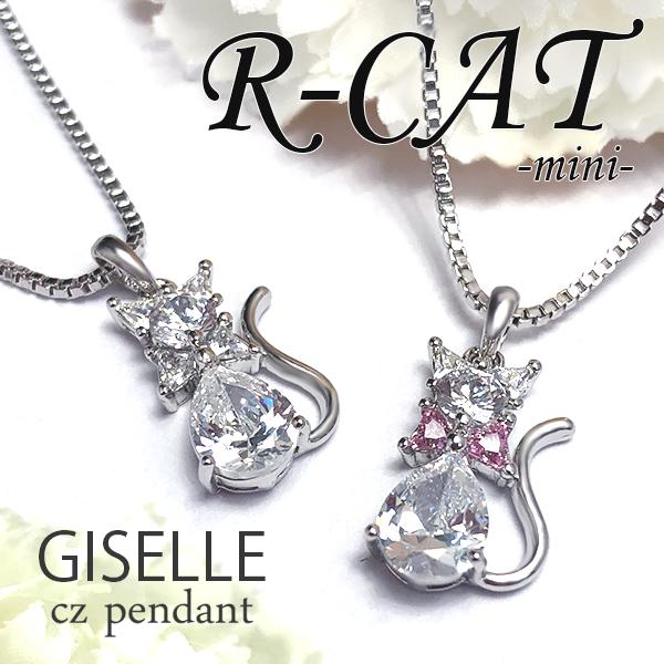 【小サイズ】ジュエリーの仕上がり!ベネチアチェーン CZペンダント 「R-CAT」ねこ ネコ 猫 ネックレス