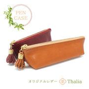 ペンケース 本革 オイルレザー 舟型 おしゃれ 日本製 PAIDiA 筆箱 日本製 レディース 女性