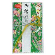 ご祝儀袋(花結) アカバナ柄紅型和紙(新緑色・白線)