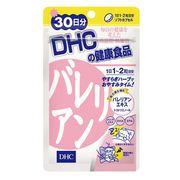 DHC バレリアン 30日分