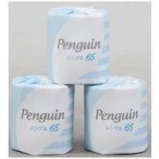 【送料無料/業務用有芯個包装】トイレットペーパー100ロール ペンギン個包装65m1Rシングル