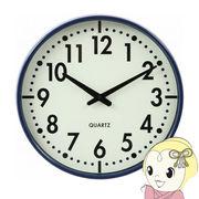 【メーカー直送】不二貿易 掛時計 アリス ブルー FUJI-99034
