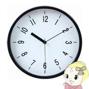 【メーカー直送】不二貿易 掛時計 ハリー 直径22cm ブラック FUJI-99038