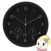 【メーカー直送】不二貿易 ベゼル 温湿度計付時計 ブラック W25 FUJI-26333
