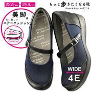 【Purari&Relax】軽量スニーカー 92719
