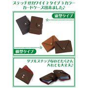 BFI-1549  20ポケットカードケース 名刺入れ カード入れ クレジットカード ポイントカード入れ
