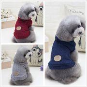 【秋冬新作】超可愛いペット服☆犬服◆犬用セーター◆ペットのセーター◆ペット用品
