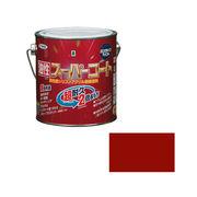 アサヒペン 油性スーパーコート 0.7L 赤さび×5セット
