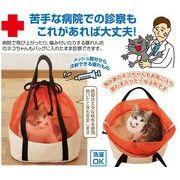 【日本製】暴れん坊の猫ちゃんも大丈夫♪キャットinバッグ