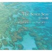 テラヘルツCD The Seven Seas ~七つの海~