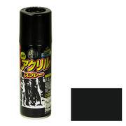 アサヒペン:BIGPRO アクリルスプレー 黒 ash2544×5セット