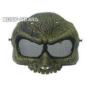 サバイバルドクロマスク ハーフタイプ カーキブラック