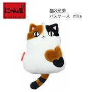「にゃん屋」★猫3兄弟 パスケース mike