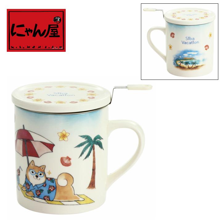 茶柴部長蓋付マグカップ(1個箱入り)
