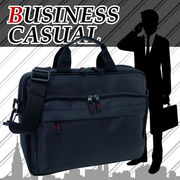 ☆ビジネスバッグ☆ビジネスカジュアルシリーズ メンズ 紳士 BAG カバン 鞄