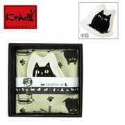「にゃん屋」★猫3兄弟猫型小皿セット グレー