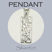 ペンダント-2 / 4117-1619   ◆ Silver925 シルバー ペンダント ホヌ かめ