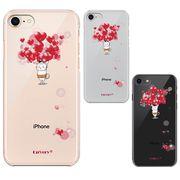 iPhone8 ワイヤレス充電対応 ハード クリア 透明 ケース カバー 猫 ネコ にゃんこ 腹巻 ハート いっぱい