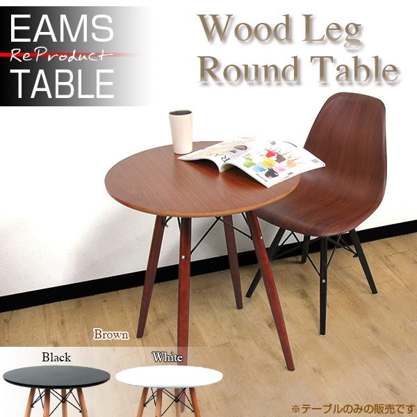 MDFラウンドテーブル