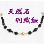 天然石 羽織紐 和装小物 帯飾り マグネット オニキス 和柄 着物 ハンドメイド 日本製 HH