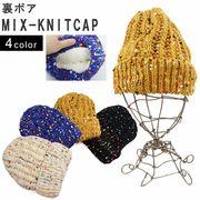 帽子 ニット帽 メンズ レディース ミックス ニット ニットキャップ 裏ボア ボア付き キーズ Keys