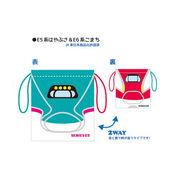 【SALE】新幹線巾着 L  はやぶさ&こまち GMY06