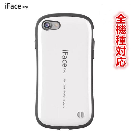 2019新作スマホケース iface king正規品   iphone11proMax アイフォン8 ケース 耐衝撃9カラー