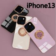 iPhone13ケース iPhone13mini  iPhone13pro maxケース iPhone13proリング付き iPhone12