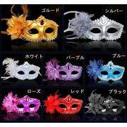 【自社工場】化粧仮装舞踏会  激情アイマスク 万聖節 パーティー 仮面 お面 マスク