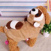 犬服 クリスマス 動物柄 ペット服 ペットグッズ 変装 ハロウィン コスチューム コスプレ