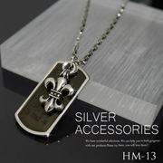 ネックレス  メンズ ブラックプレート ネックレス HM-13