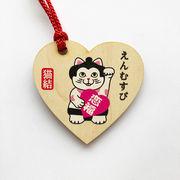 えんむすび 猫結 ゆる絵馬(木製)