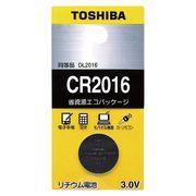 東芝 リチウムボタン電池 CR2016EC 00032938