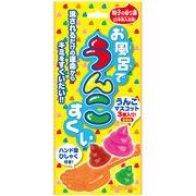 お風呂でうんこすくい 柚子の香り湯 25g(1包入)