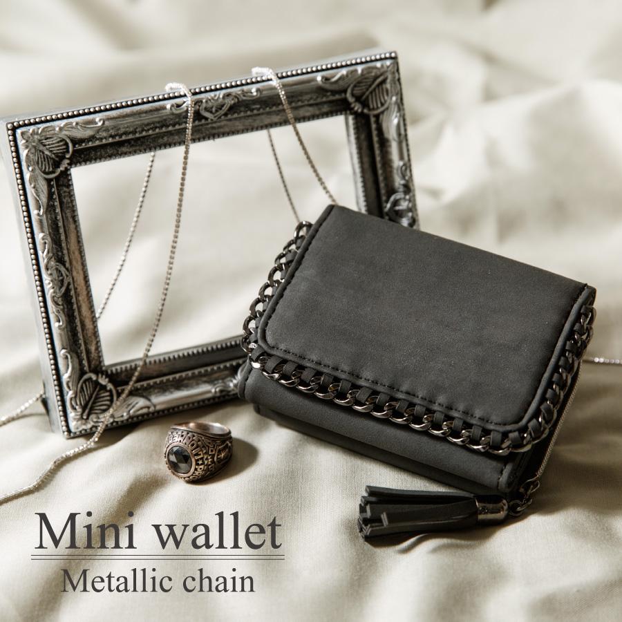 チェーンエッジング 三つ折り財布 ミニ財布 [シビル] / レディース ウォレット 小銭入れ