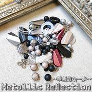 プレミアムパック『Metallic Reflection ~革新的な一歩~』ヴィンテージビーズ  アクリルビーズ 福袋
